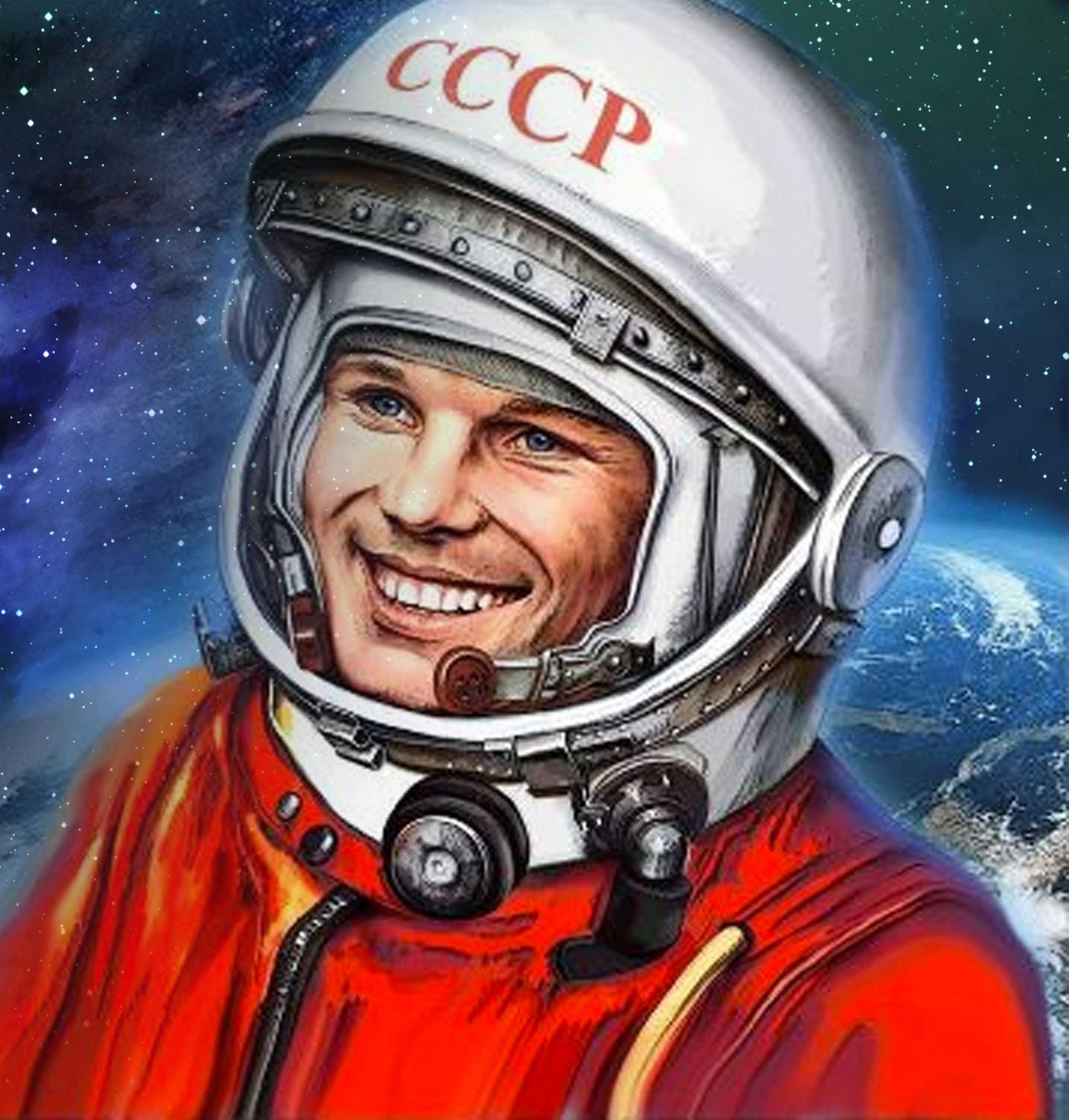 Гагарин картинка цветная